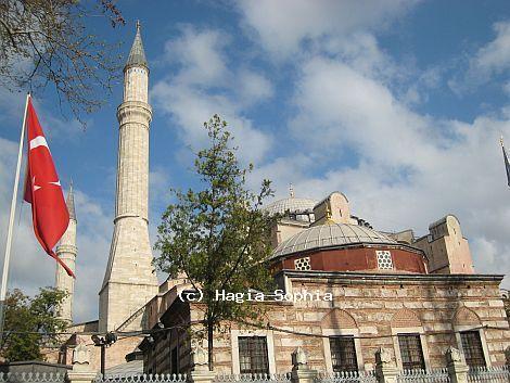 Ayasofya Müzesi Istanbul