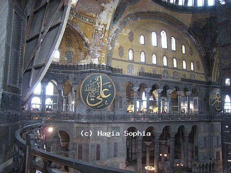 Hagia Sophia North Tympanum