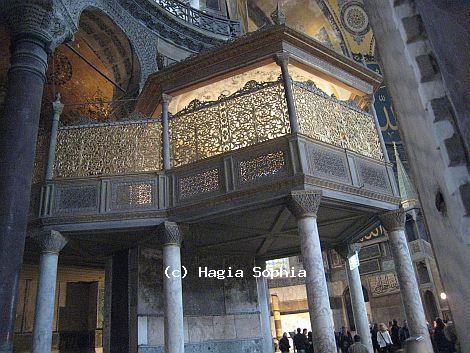 Hagia Sophia Sultan's Lodge